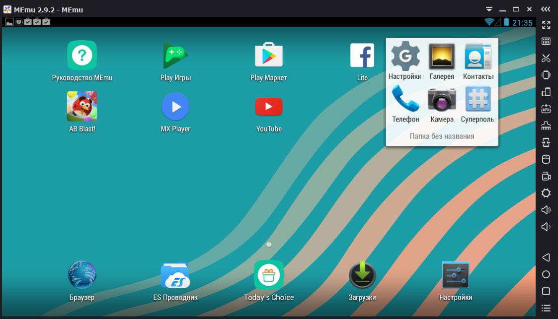 Использование эмуляторов ОС Андроид