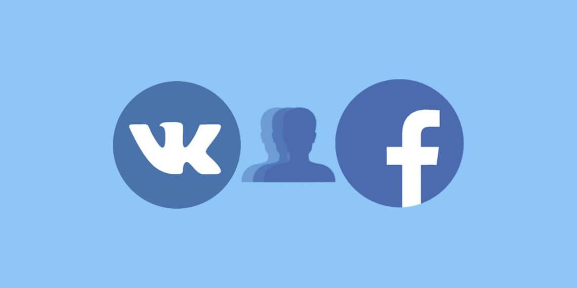Зарегистрироваться Вконтакте через Facebook
