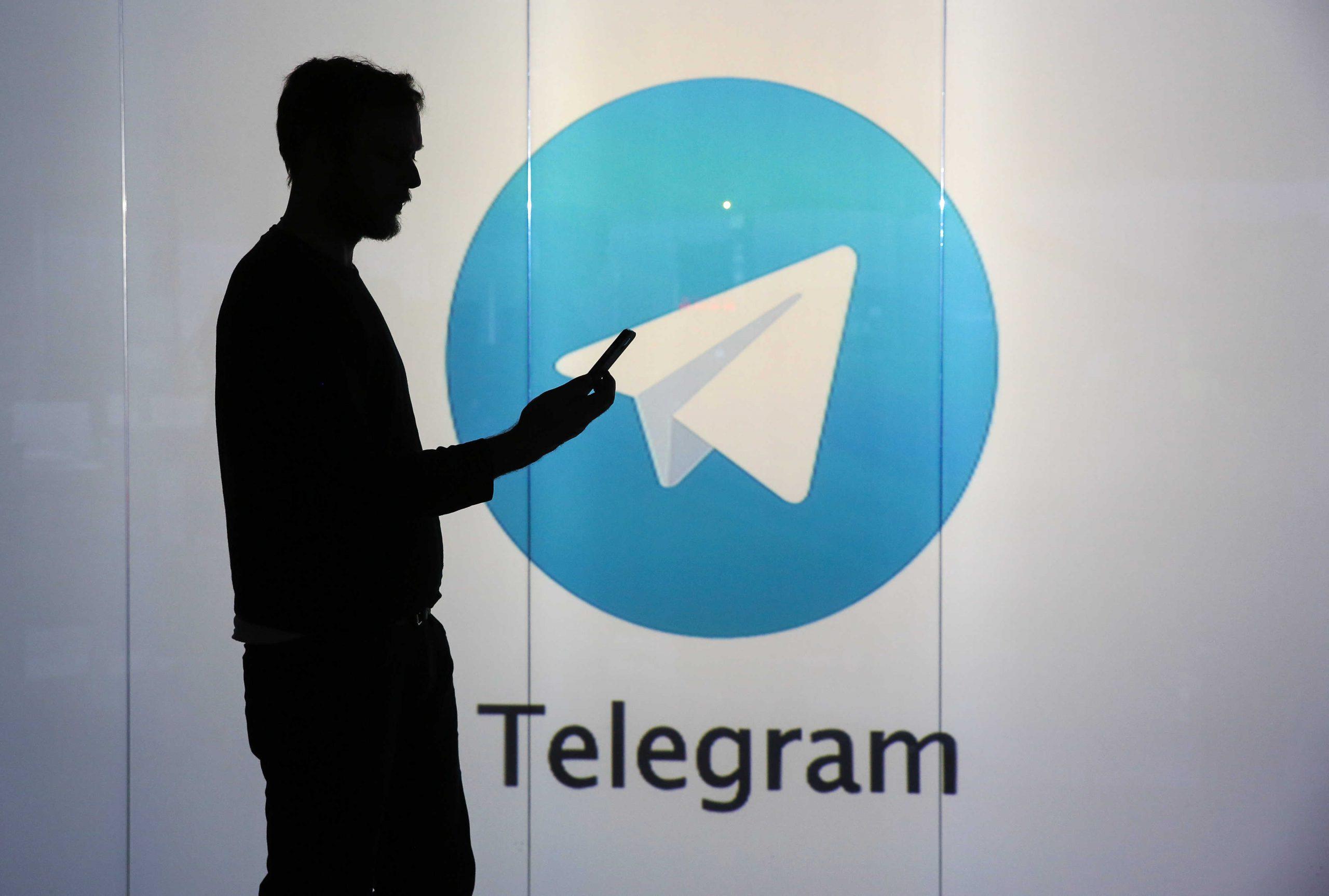 Купить виртуальный номер для телеграмма