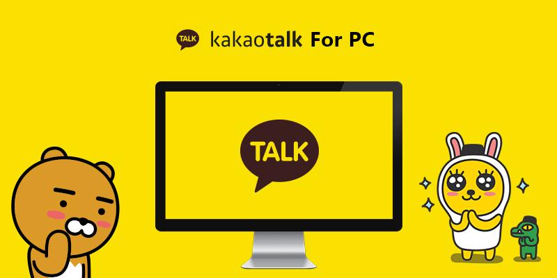 KakaoTalk для компьютера