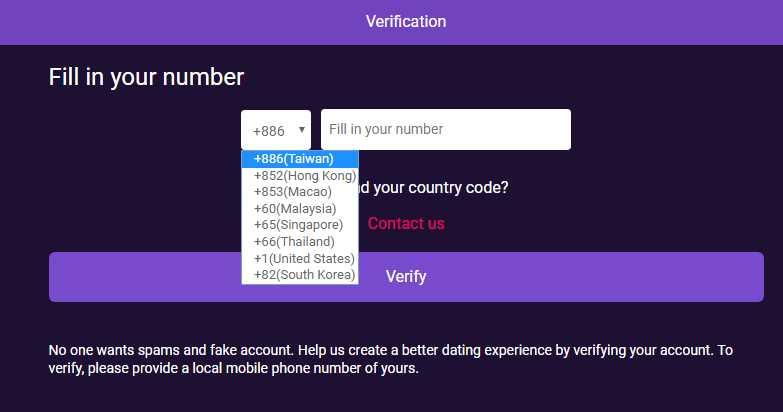 JustDating: выбор страны регистрации