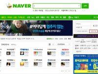 Naver: регистрация и создание почты без номера телефона