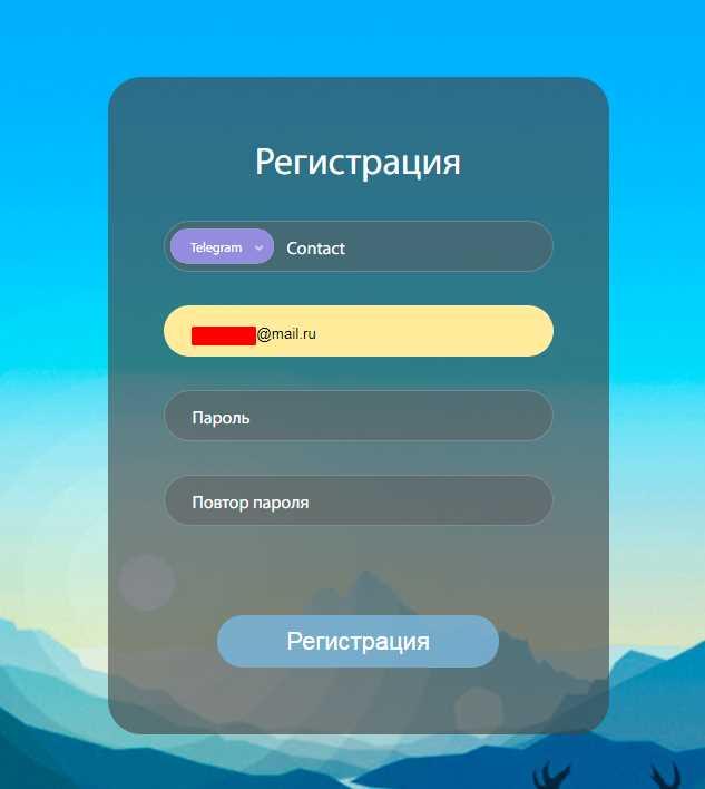 Регистрация на смс мэн для приобретения виртуального номера ВК