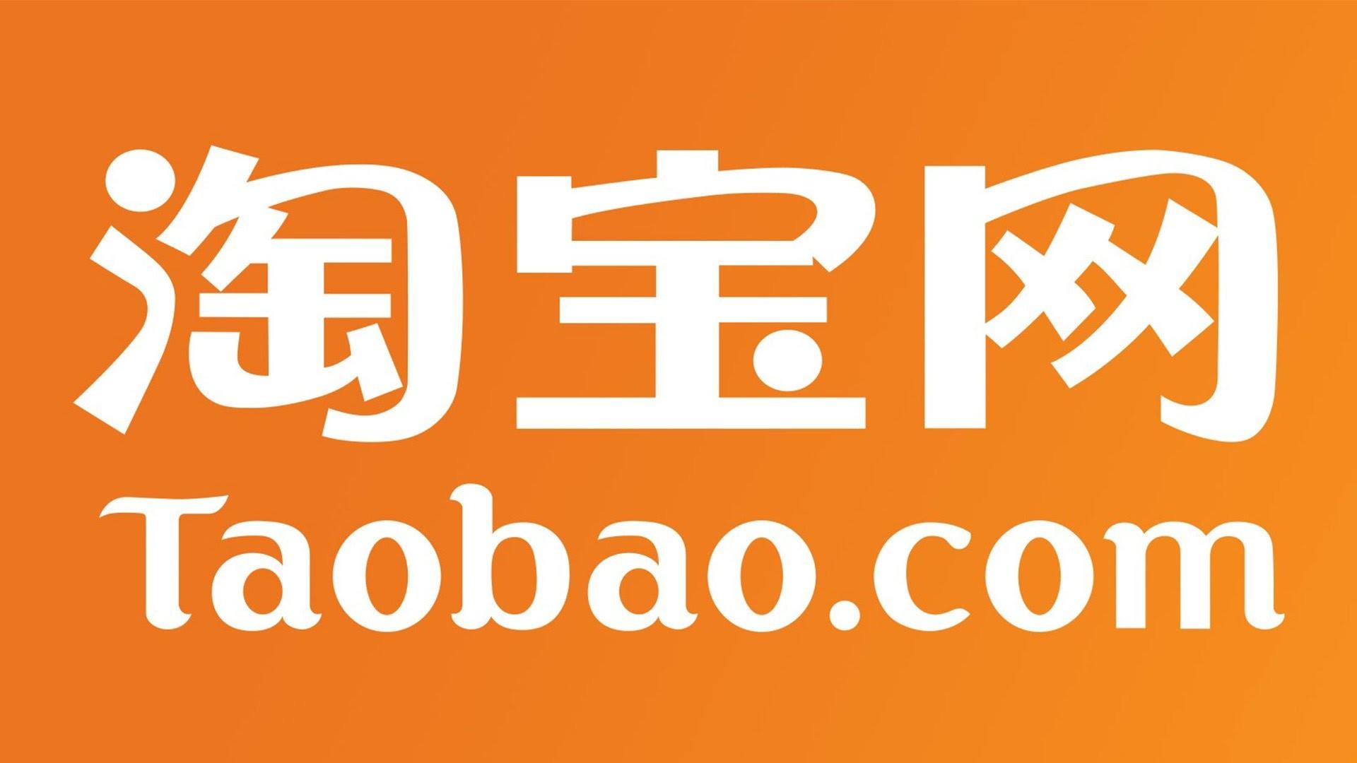 Купить виртуальный номер для Таобао