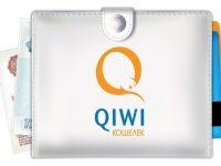 Купить виртуальный номер для Qiwi (Киви) за 21 рубль