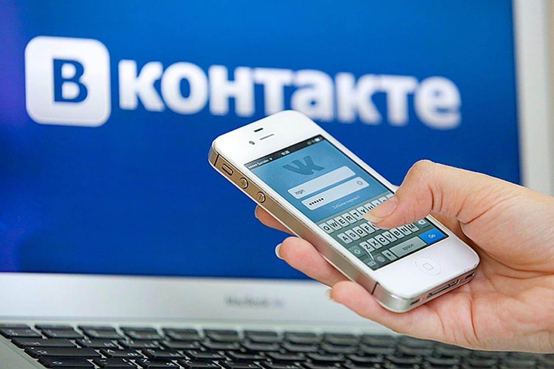 Виртуальные номера для приема смс ВК