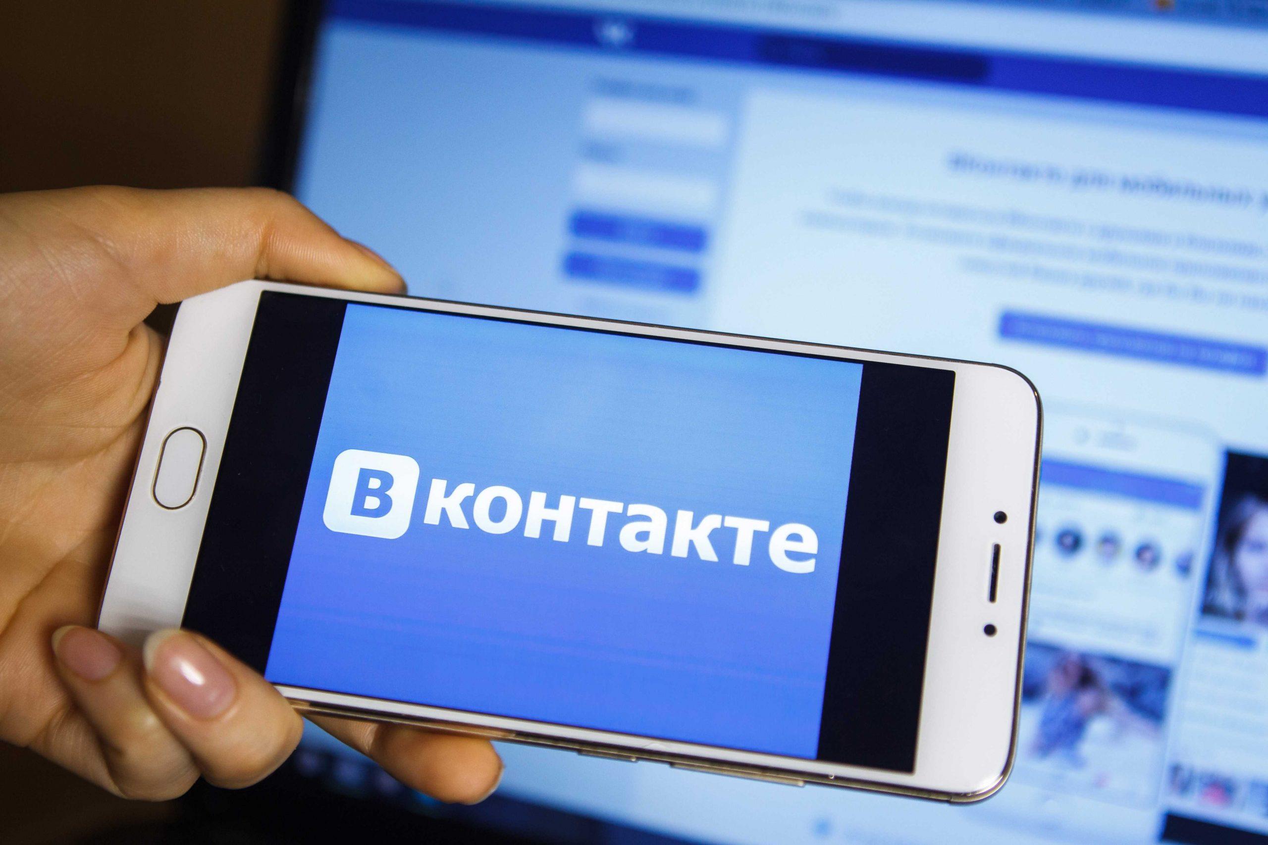 Эмулятор номера телефона для приема смс VK от 5 рублей