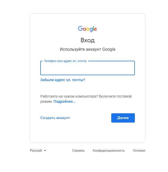 Ввод виртуального номера для регистрации в Google