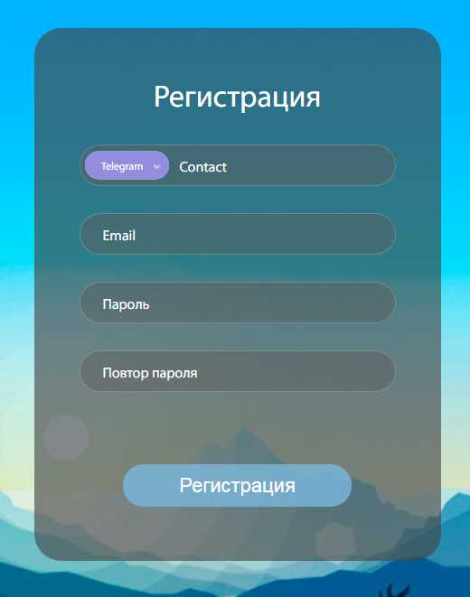 Регистрация на sms-man для получения виртуального номера Wish