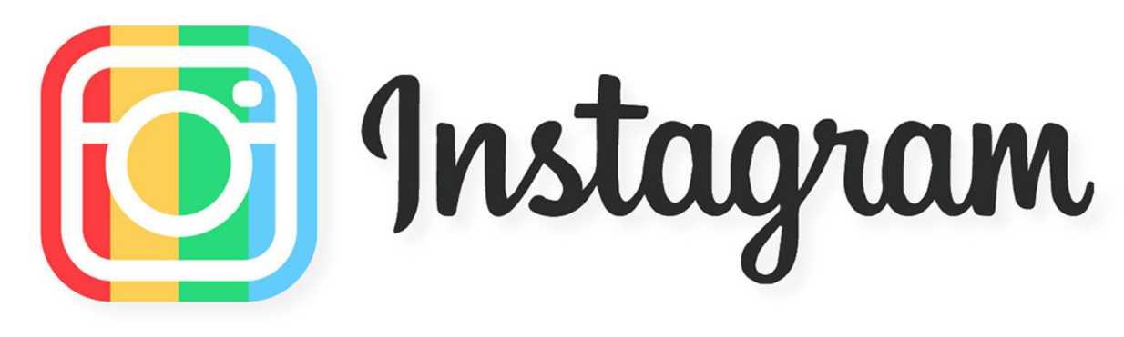 Как сделать вторую страницу в Инстаграме?