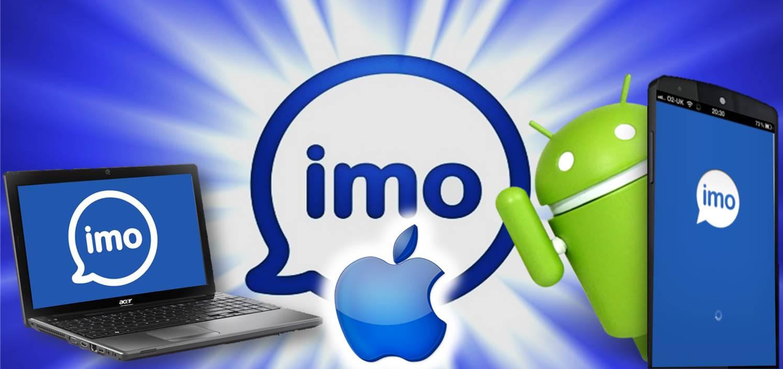 Приложение Imo (Имо): регистрация без номера телефона
