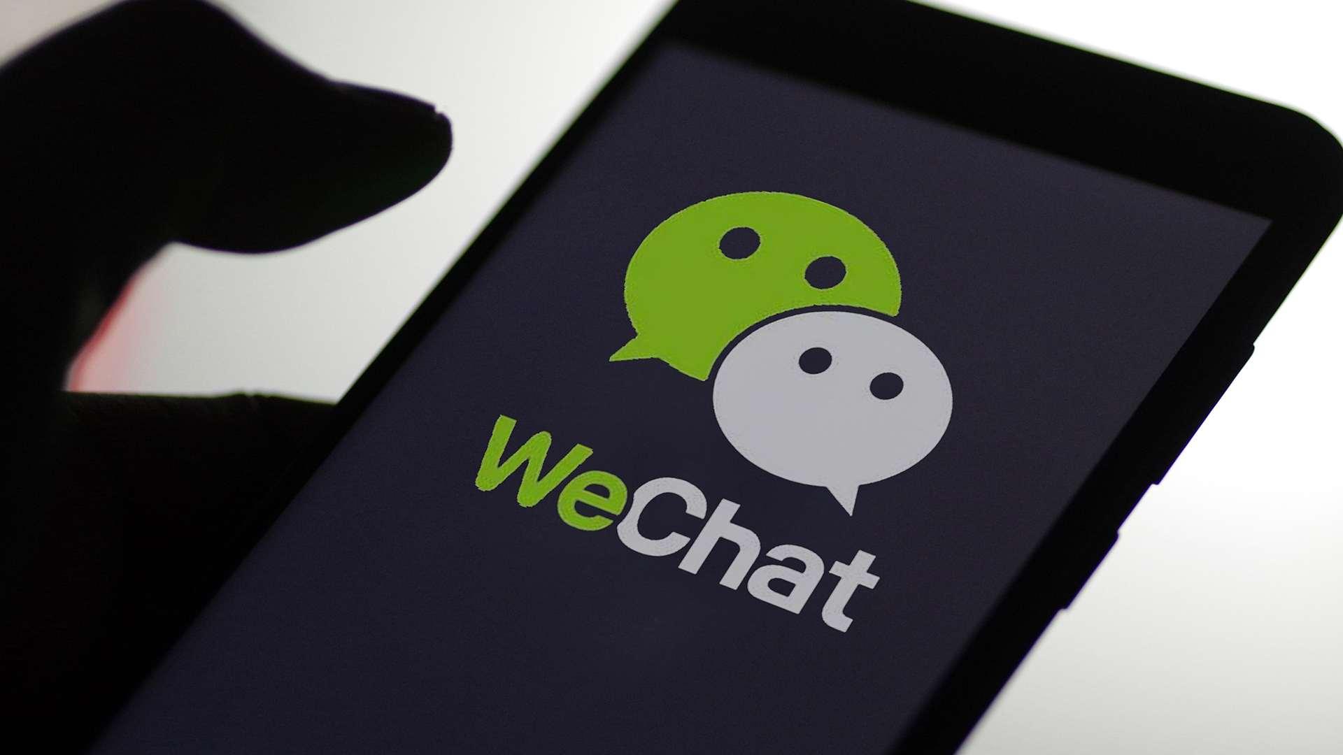 Купить виртуальный номер для Wechat
