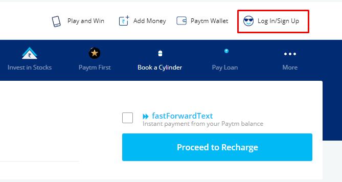 Регистрация на Paytm