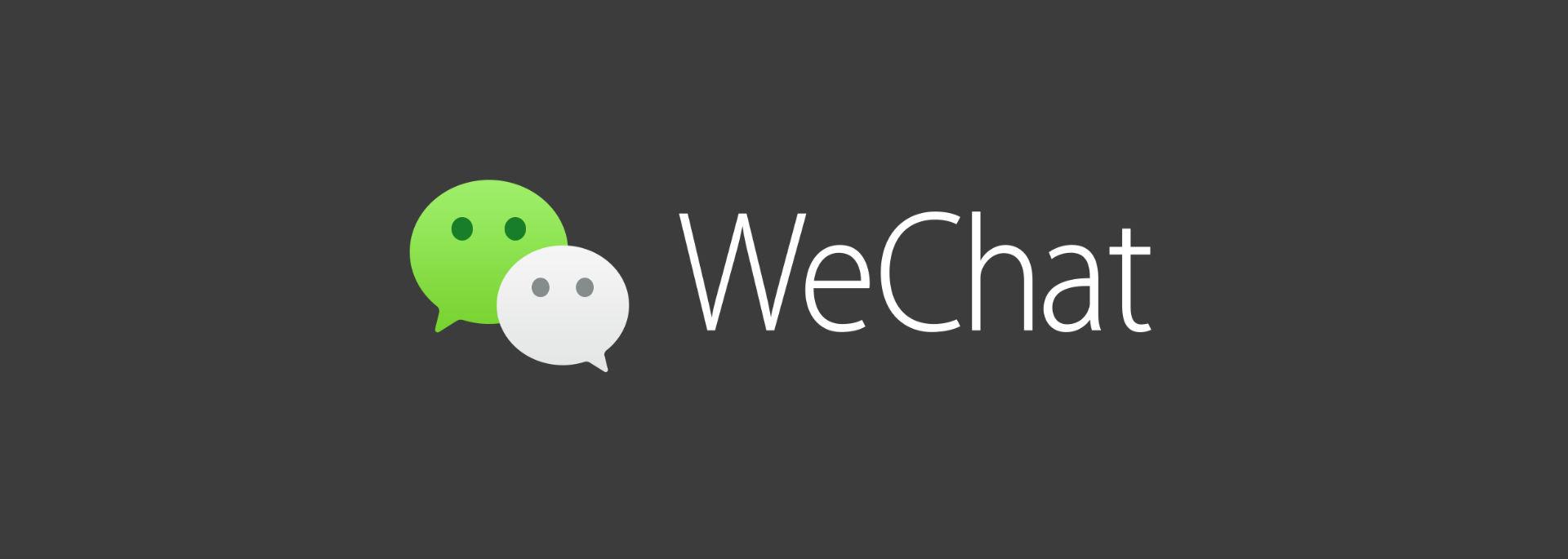 Проблемы при регистрации в Wechat и их решение