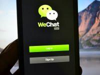 Wechat: купить аккаунт за 32 рубля