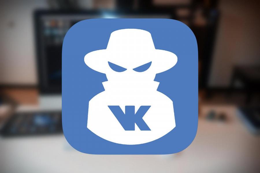 Что делать если взломали Вконтакте?