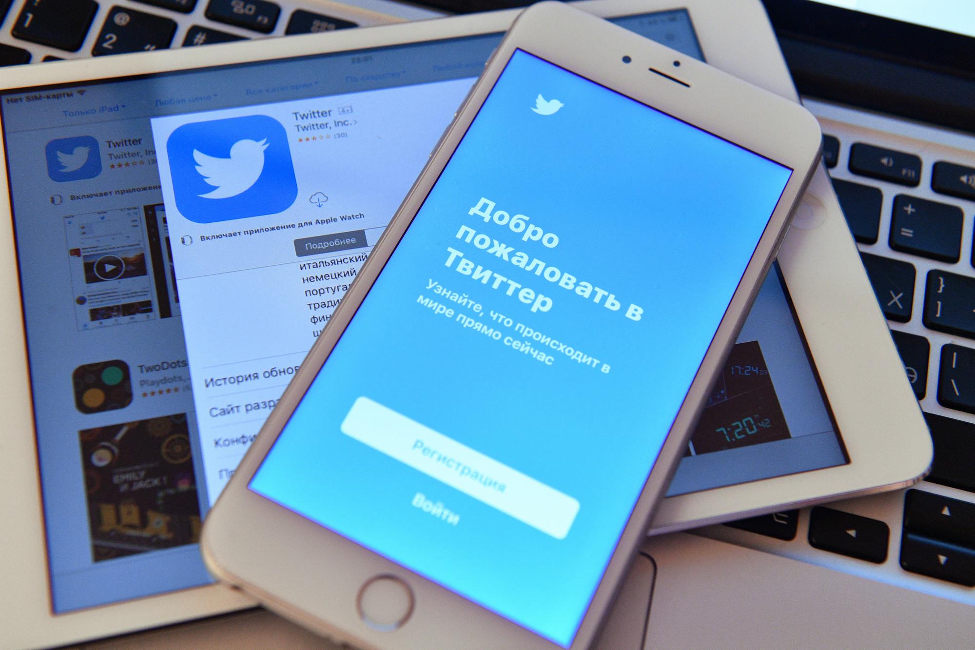 Как создать второй аккаунт в Твиттере?