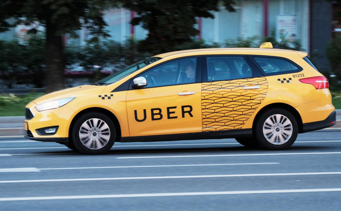 Как экономить на поездках в Uber и других сервисах такси?