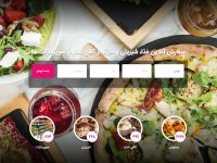 Snapp Food – самый популярный сервис доставки еды в Иране