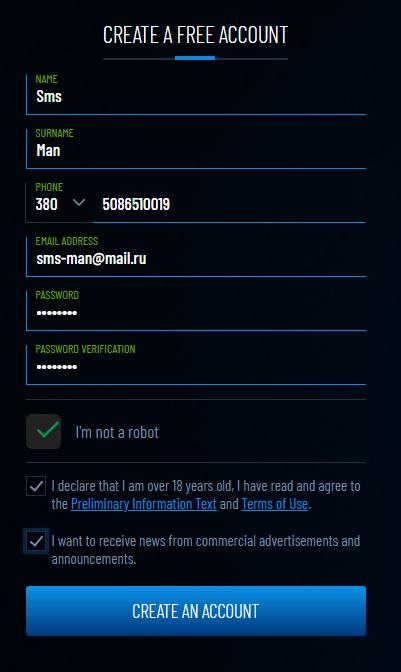 Заполнение регистрационных полей в Icrypex