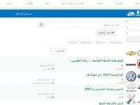 Haraj: регистрация без номера телефона