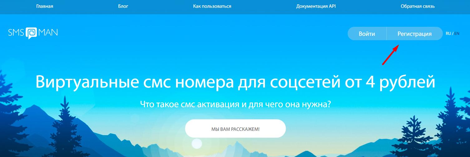 Купить виртуальный номер телефона для регистрации в CLiQQ