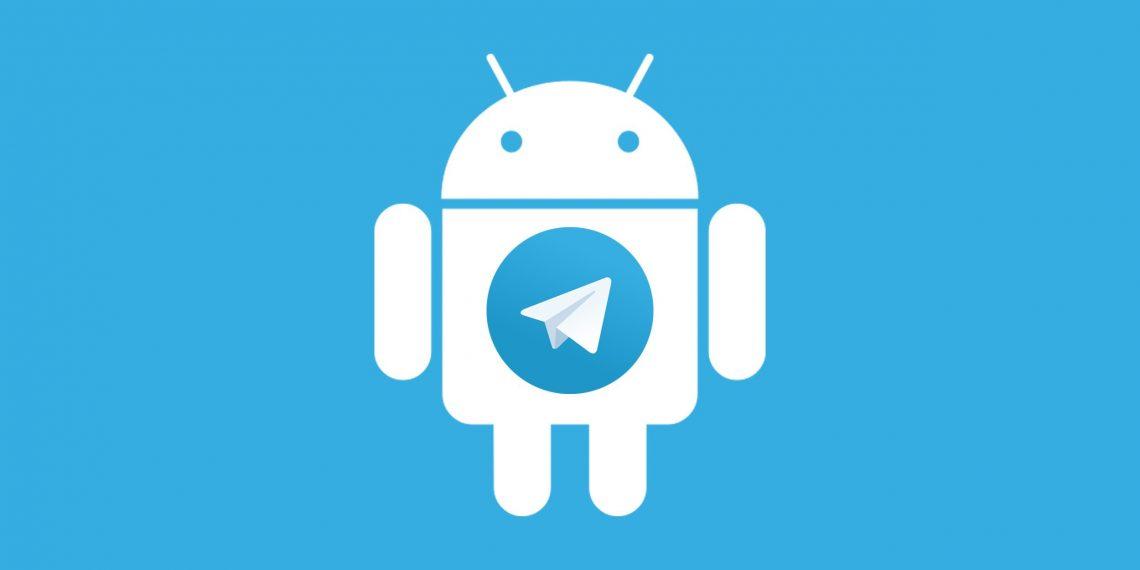 Как обойти блокировку Телеграмма на Андроид?