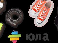 Купить аккаунт Юла за 7 рублей