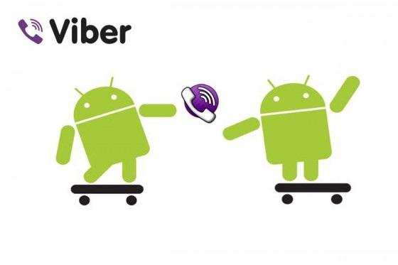 Как создать резервную копию Вайбер на андроид