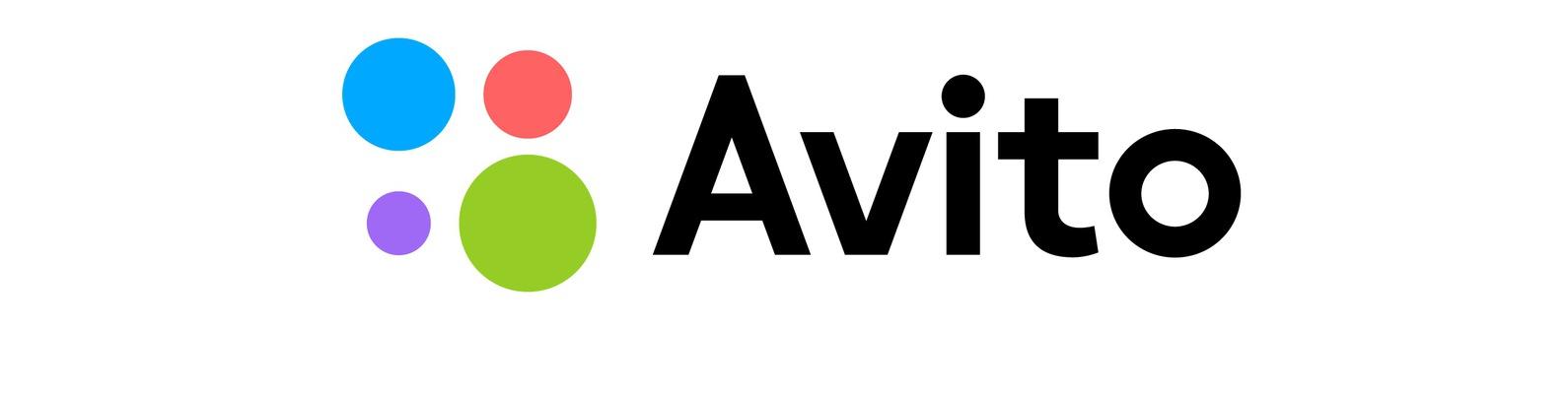 Купить подтвержденный аккаунт Avito за 7 рублей