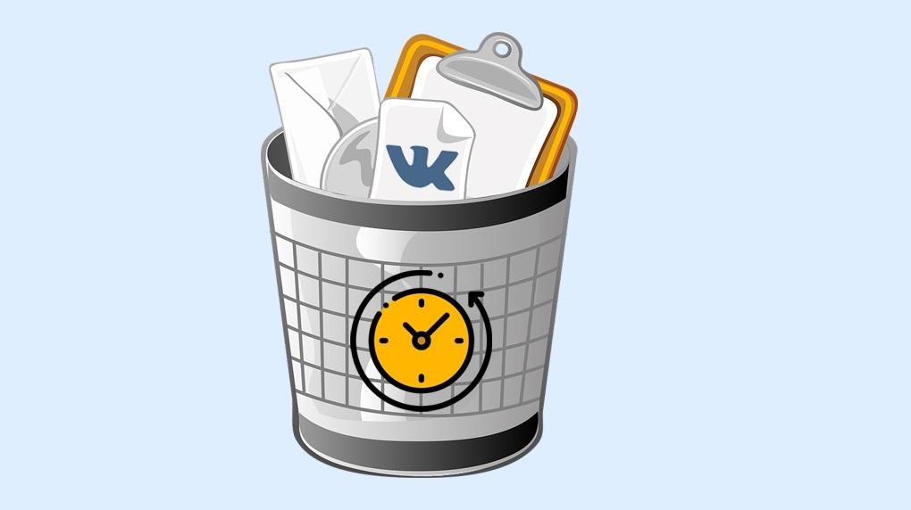 Как удалить аккаунт в ВК навсегда через телефон, андроид, айфон и ПК