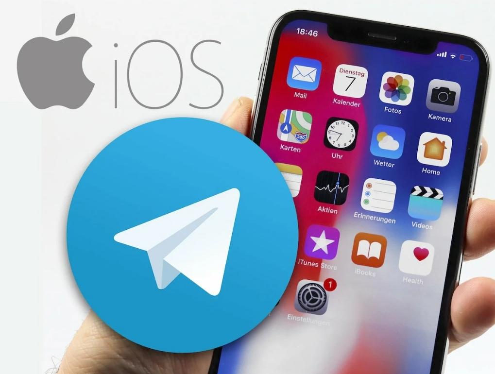 Как обойти блокировку Телеграмма на Айфоне?