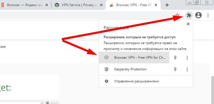 Запустить «Browsec» в браузере
