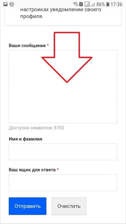 Написать, , что хотим удалить аккаунт Юла навсегда.