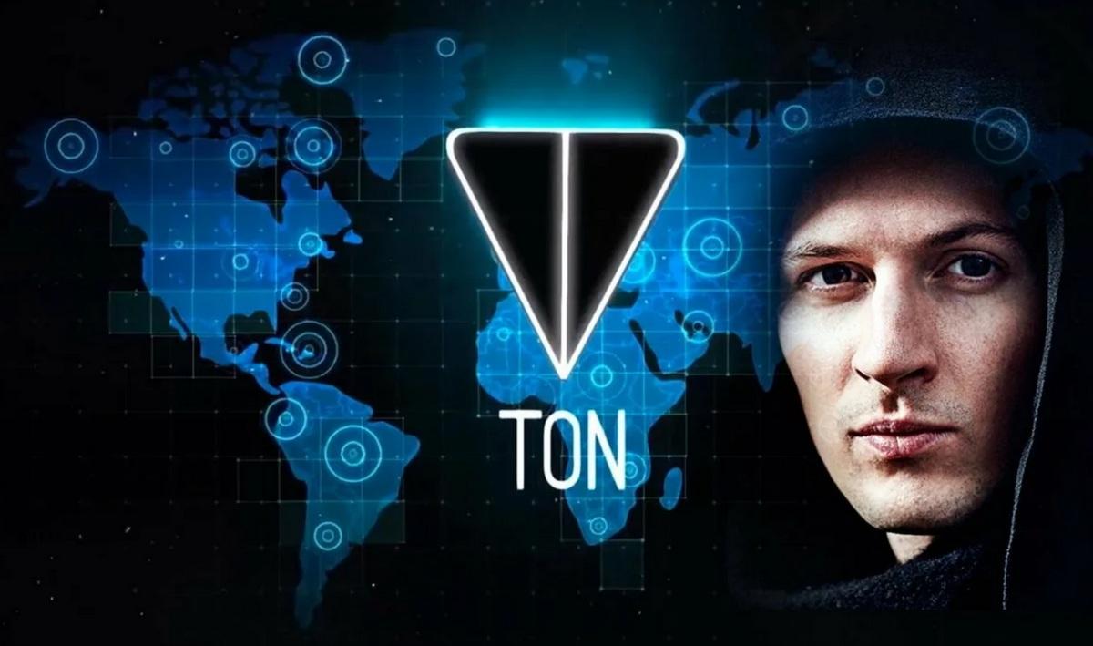 Платформа TON от Павла Дурова: 5 малоизвестных факторов