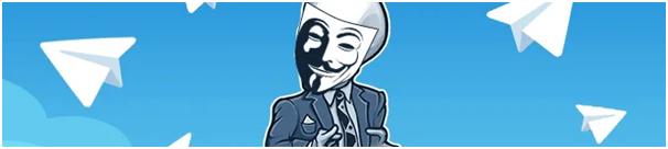 Как сделать анонимность в Телеграмме на максимальном уровне?