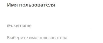 Невидимка в Телеграм