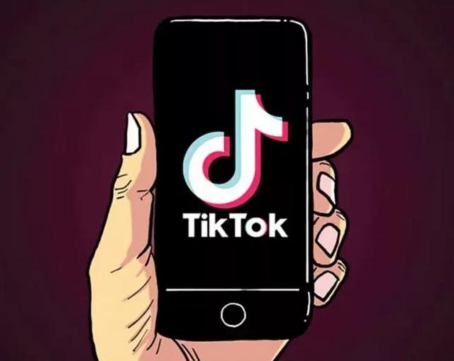 Tik Tok. Простая и быстрая регистрация