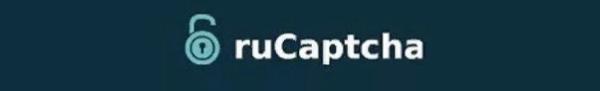 RuCapcha