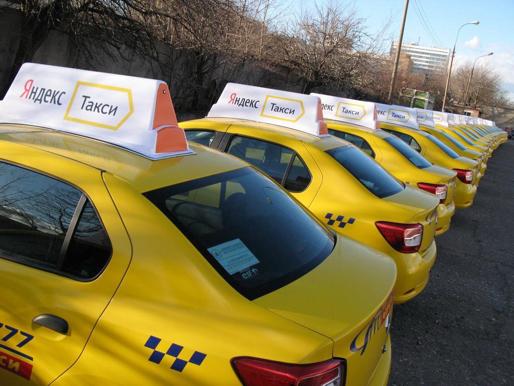 Как создать второй аккаунт в Яндекс-Такси?