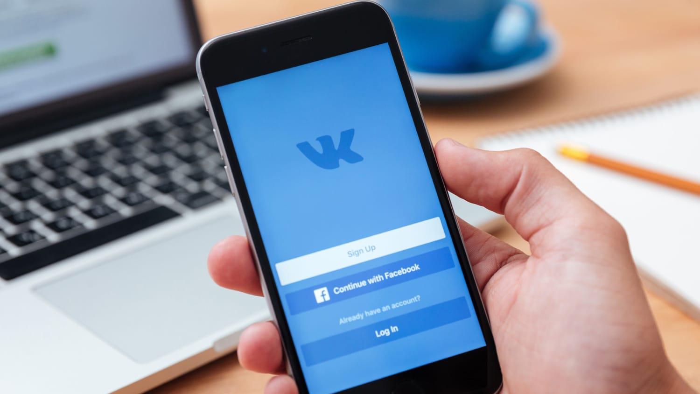 Как зайти Вконтакте без регистрации?