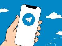 Как скрыть номер телефона в Телеграмме?