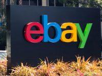Бизнес на eBay из России
