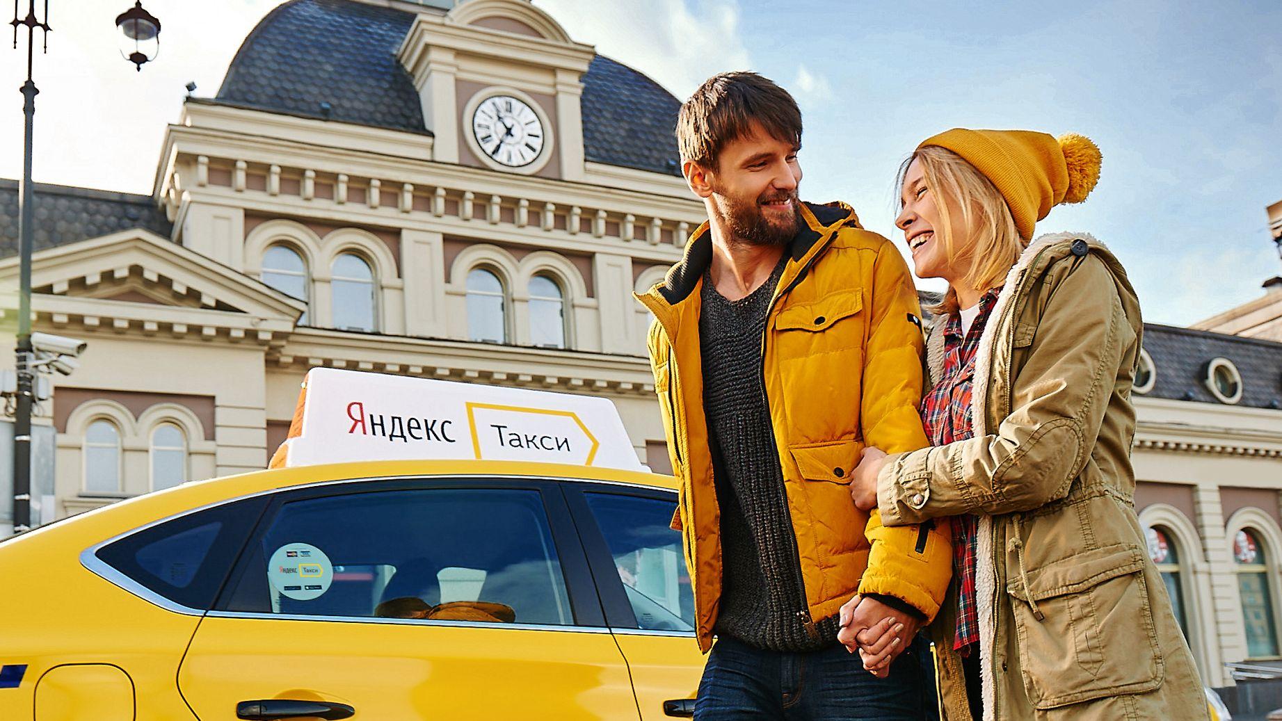 Как сделать второй аккаунт в яндекс такси?