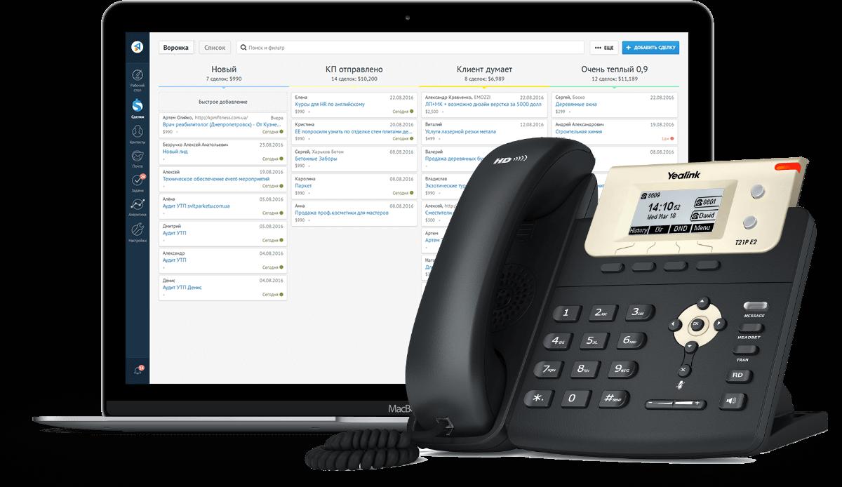 SIP-телефония: что это и как работает