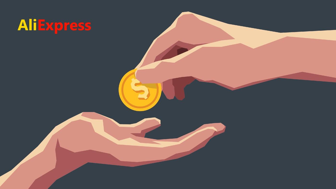 Aliexpress бизнес какой доход
