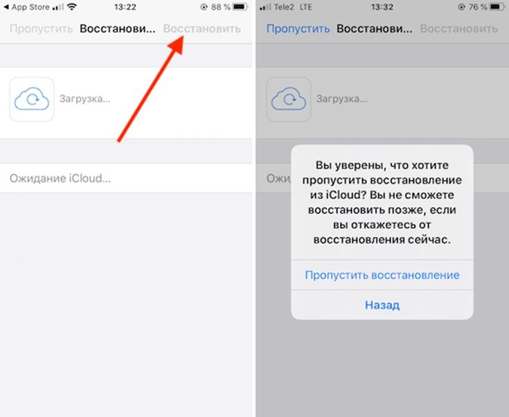 Как восстановить переписку в Whatsapp на айфоне