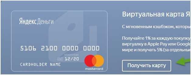 Как пополнить paypal с Яндекс деньги (ЮMoney)