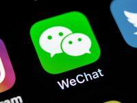 WeChat: верификация, регистрация аккаунтов, особенности использования