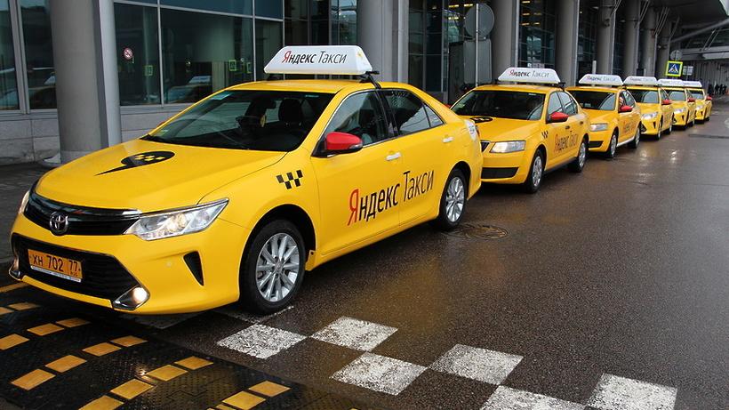 Яндекс.Такси Москва: рассчитать стоимость подачи авто